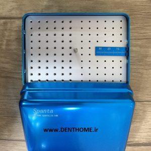 جای فایل و فرز CD017