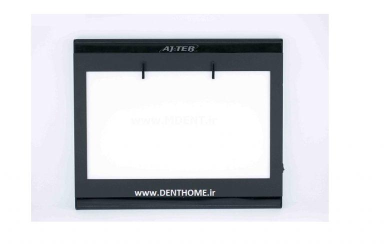 OPG Dental x ray film viewer AJTEB MD-MLG-B 1
