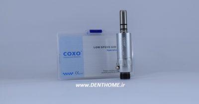 ایرموتور CX235-3 COXO
