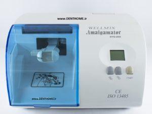 آمالگاماتور کپسولی دیجیتال wellmix DENTAL-WELLMIX-DIGITAL-AMALGAMATOR-DEVICE